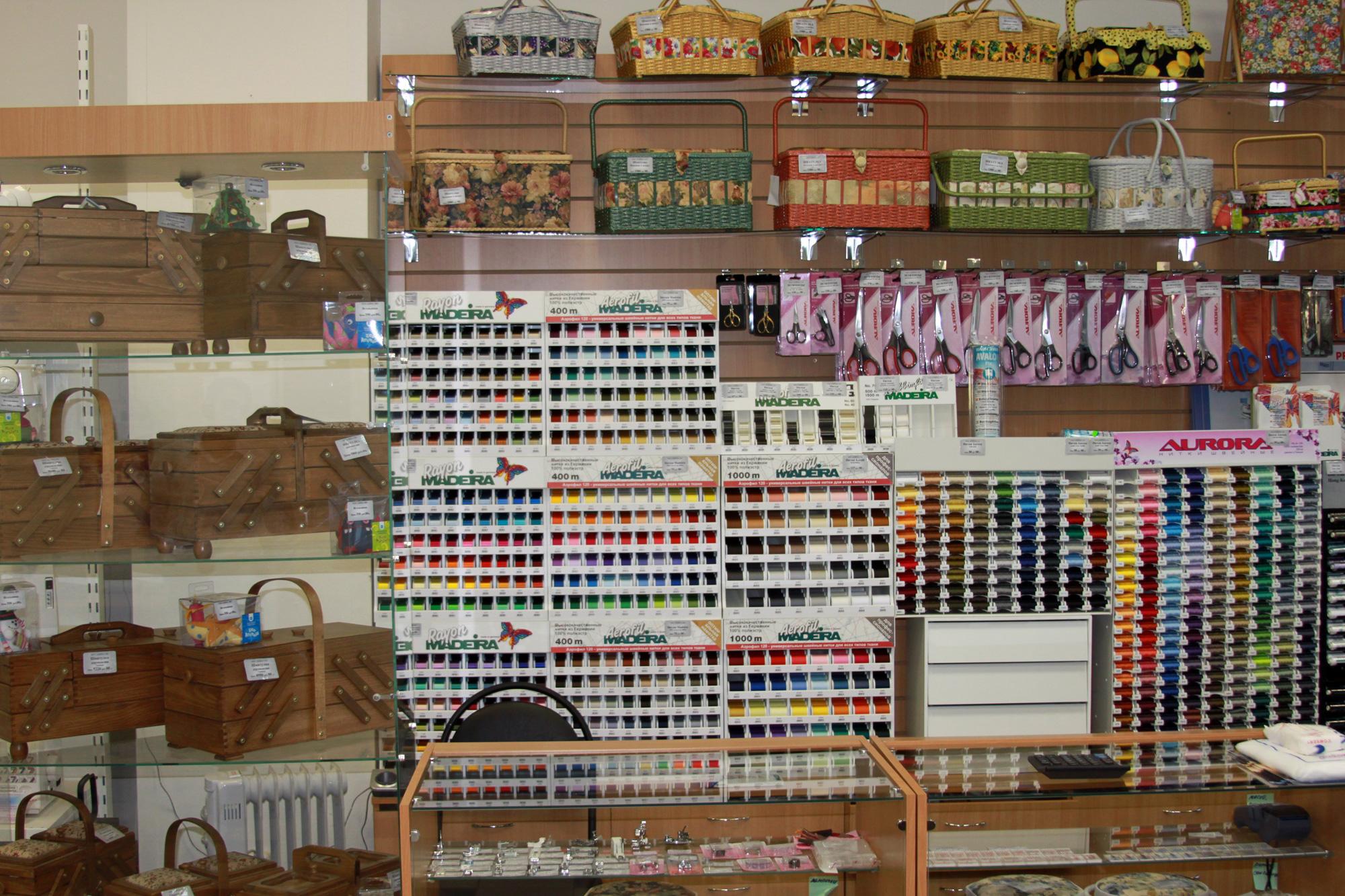 Магазины шитья на васильевском
